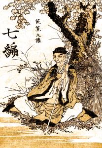 portrait-of-matsuo-basho_katsushika-hokusai