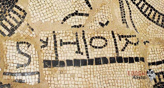 Il mosaico pavimentale della chiesa del Sator.