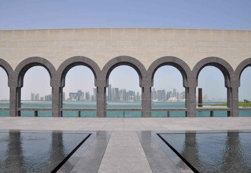 Museo d'Arte Islamica, archi