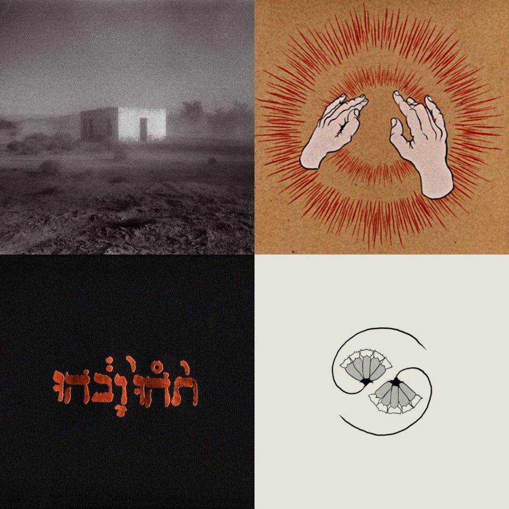 Gli album dei Godspeed You! Black Emperor